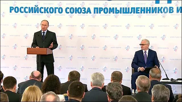http://www.shr-kirov.ru/uploads/images/news/rspp.jpg